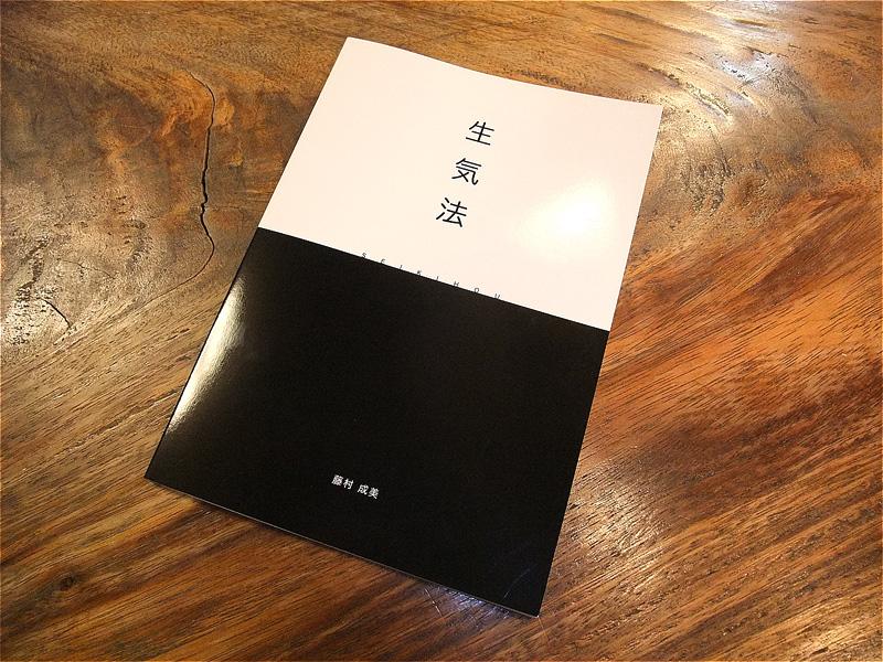 seikihou001